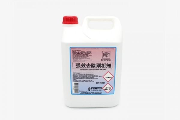 CP5 强效去除污垢剂 20KG