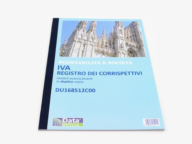 DU 168512C00 一年记账本 20本