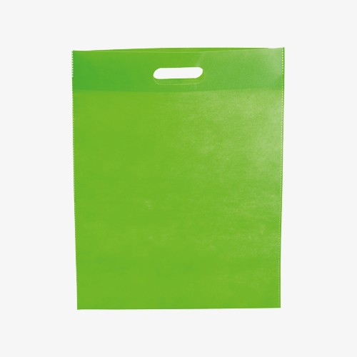 PKD35x50V 绿色平口袋 35x50cm 150个